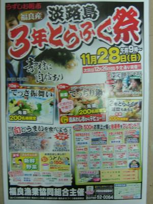 田中ブログ3.jpg