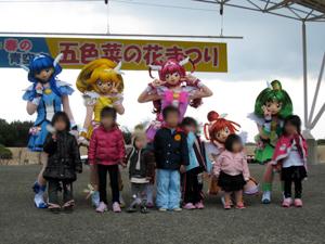 nanoha2_s.jpg