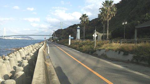 緑の道しるべ江崎公園