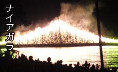 fireworks_img03.jpg