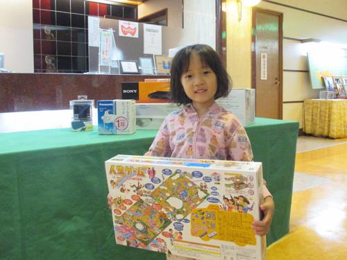 2015年9月20日開催ビンゴゲーム大会 当選者