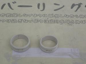 ring5.JPG